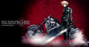 FF7 バイク
