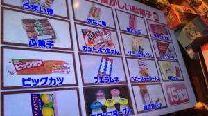 駄菓子 アメリカ