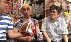 松本家 駄菓子