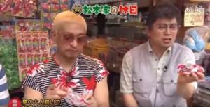 松本 よっちゃんイカ